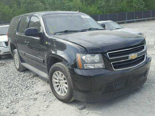 2008 chevrolet tahoe k150 for sale in waldorf md. Black Bedroom Furniture Sets. Home Design Ideas