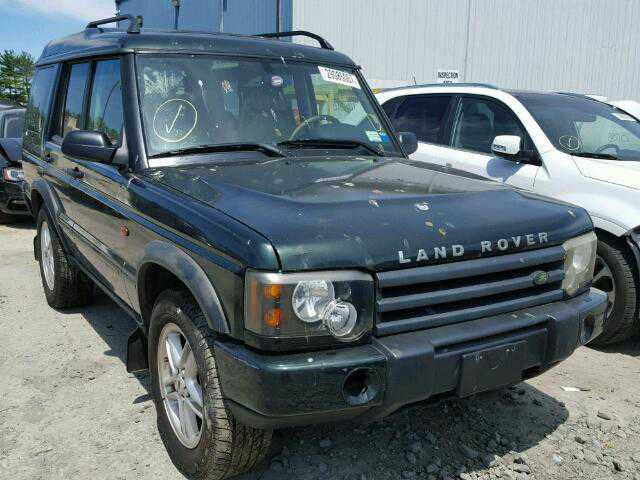 2003 land rover discovery for sale in windsor nj. Black Bedroom Furniture Sets. Home Design Ideas