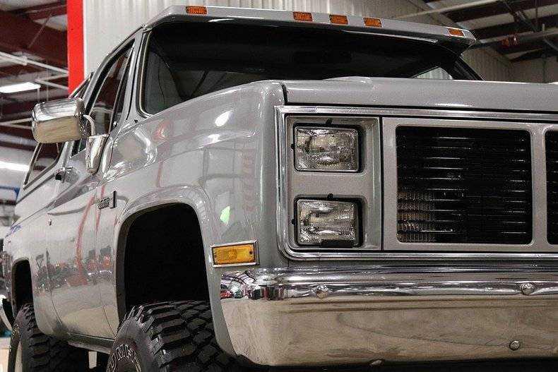 1985 GMC Jimmy for sale in Grand Rapids, MI | 1G5EK18H2FF536087