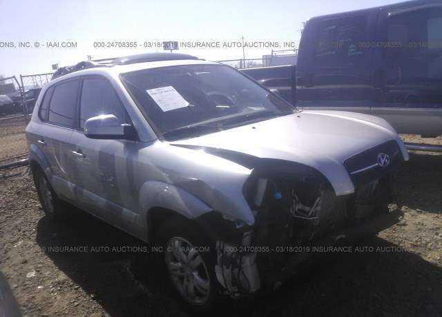 Tucson Car Auction >> Auction Hyundai Tucson For Sale In Portland Or