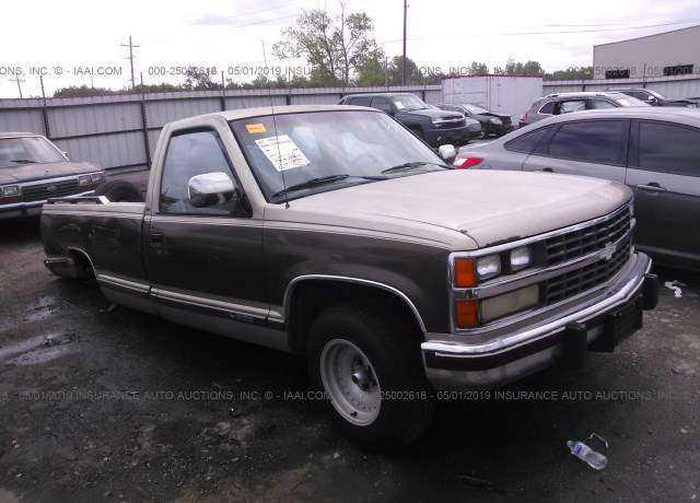 nu-way auto sales lexington oklahoma
